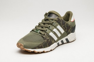adidas camouflage shoes